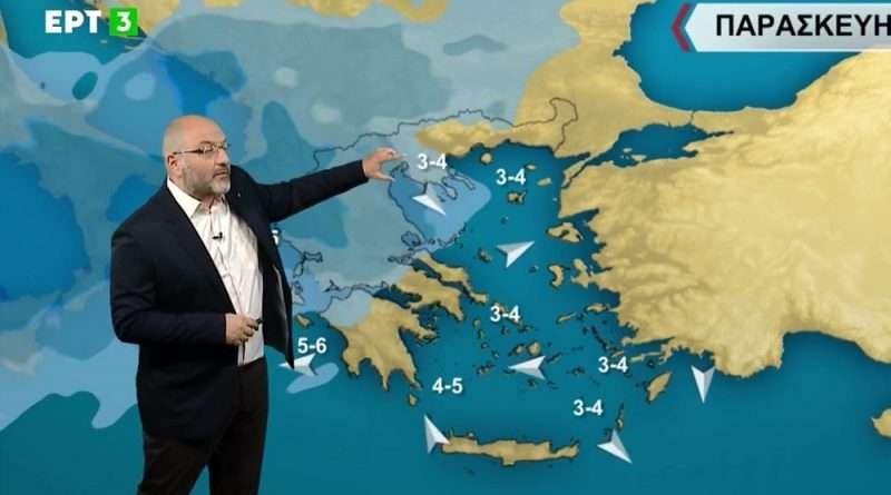 Καιρός Πάσχα 2021: Ο Σάκης Αρναούτογλου έχει κάνει την πρώτη πρόγνωση και αναφέρει πως θα υπάρξουν πολύ υψηλές θερμοκρασίες.