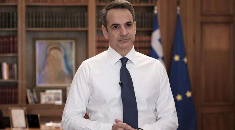 Η European Super League είναι το θέμα των ημερών, στο οποίο αναφέρθηκε και ο Κυριάκος Μητσοτάκης, λέγοντας πως θα είναι αρνητικοί οι φίλαθλοι.
