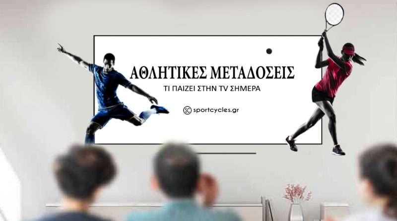 Αθλητικές μεταδόσεις sportcycles.gr