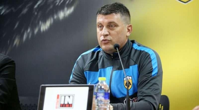 Ο Βλάνταν Μιλόγεβιτς παρουσιάστηκε από την ΑΕΚ και στις δηλώσεις του τόνισε πως δεν θέλει αρνητική ενέργεια και θα μιλήσει με όλους τους παίκτες.