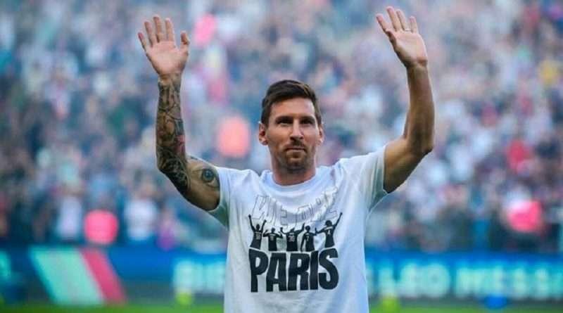 Ο Λιονέλ Μέσι έκανε το μπαμ με την μεταγραφή του στην Παρί Σεν Ζερμέν και ετοιμάζεται να κάνει το ντεμπούτο του στην Γαλλία.