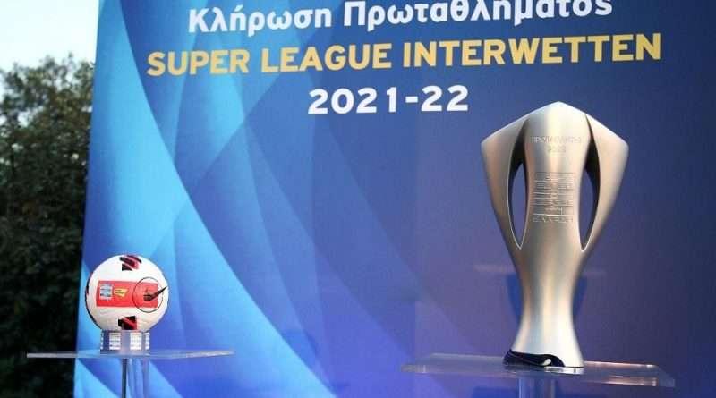 Η Super League θα αρχίσει επίσημα το Σαββατοκύριακο 11, 12 του μήνα, ενώ βγήκε το πρόγραμμα που έδειξε το πρόβλημα με τους δύο τηλεοπτικούς παρόχους.