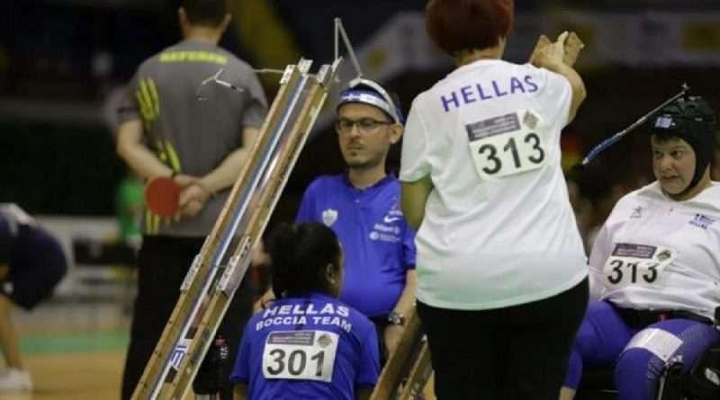Παραολυμπιακοί Αγώνες: Νέο μετάλλιο για την Ελλάδα, χάλκινο, που ήρθε από το ομαδικό στο μπότσια, με το αγώνισμα να ολοκληρώνεται το πρωί του Σαββάτου.