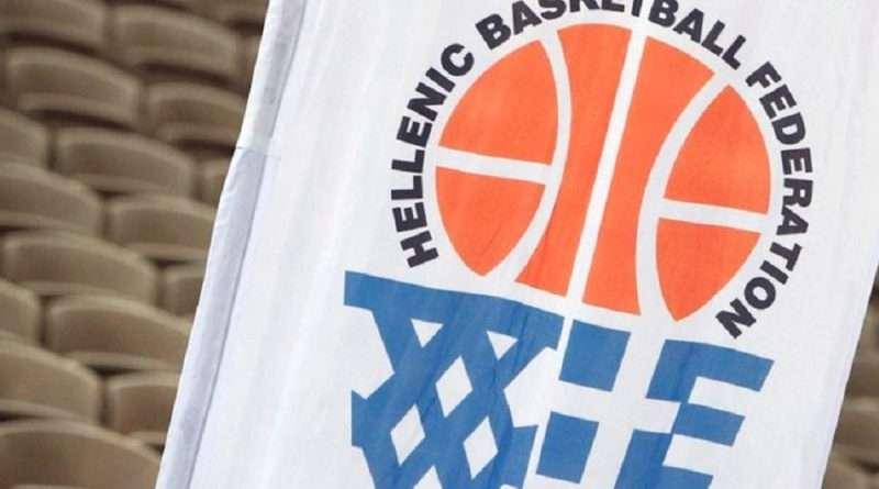 Η ΕΟΚ πάει κανονικά σε εκλογές την Κυριακή (12/9) αφού απορρίφθηκε η ένσταση που έκανε η πλευρά Φασούλα στο Πρωτοδικείο.