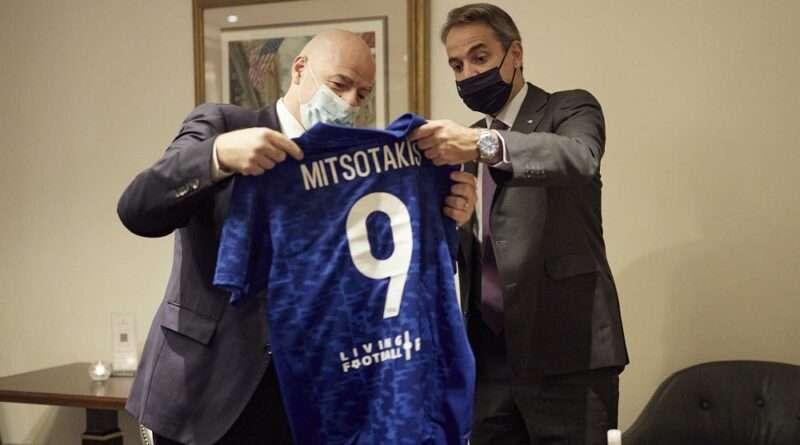 Ο Κυριάκος Μητσοτάκης συναντήθηκε στην Νέα Υόρκη με τον πρόεδρο της FIFA Τζιάνι Ινφαντίνο όπου μίλησαν για το ελληνικό ποδόσφαιρο και όχι μόνο.