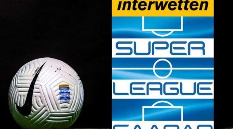Στο σημερινό Δ.Σ. εγκρίθηκε και ανακοινώθηκε το πρόγραμμα της Super League Interwetten μέχρι την 5η αγωνιστική.