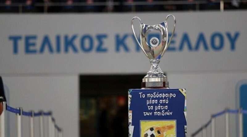 Κύπελλο: Ατρόμητος-ΠΑΟ στην 5η φάση (vid)